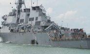 """เร่งค้นหาลูกเรือ หลังเรือรบสหรัฐฯ """"USS จอห์น เอส. แมคเคน"""" ประสบอุบัติเหตุ"""